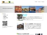 Masato Kotani - 関西学院大学 小谷正登 公式個人サイト スクリーンショット