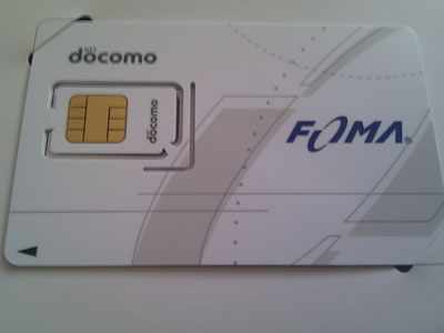 b-mobile SIM カード