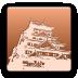 Android アプリ『城めぐり』アイコン