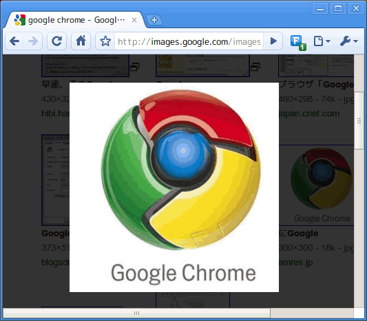 Google イメージ検索画像をレイヤー上に表示 (Chrome Extension) Screenshot