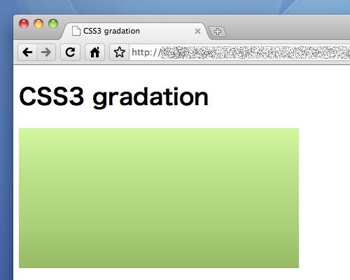 CSS3 gradient Screenshot