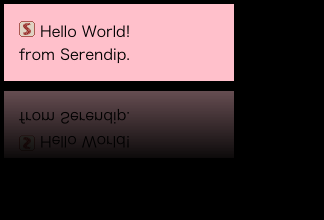 CSS3を使った鏡面反射効果サンプル Screenshot