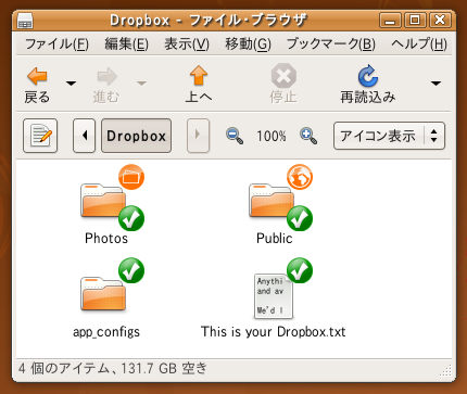 Dropbox on Ubuntu8.04 Screenshot