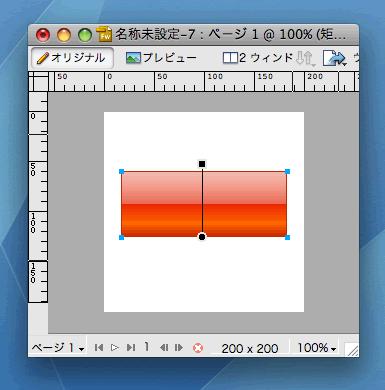 Fireworks CS3 矩形にグラデーションスタイルを適用 Screenshot