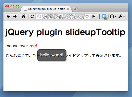 jQuery plugin slideupTooltip Screenshot