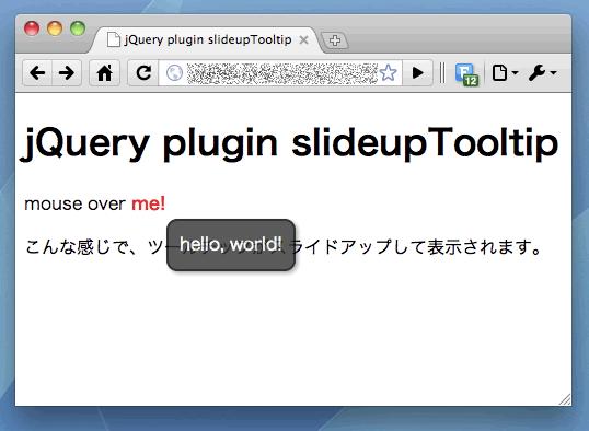 jQuery plugin slideupTooltip Screenshot