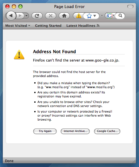 moderror (Firefox拡張機能) Screenshot