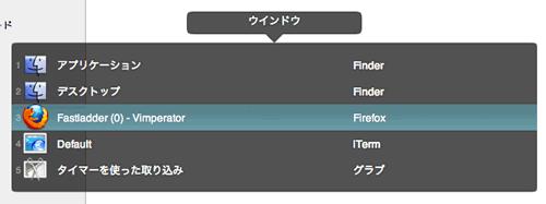 Senebierでウィンドウ選択中のスクリーンショット