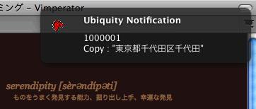 Ubiquity zipsearch copying Screenshot