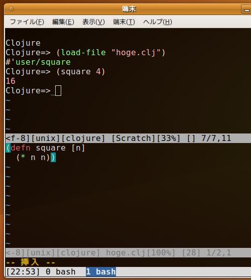vim 上で Clojure を実行
